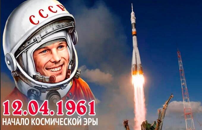 den-aviacii-i-kosmonavtiki