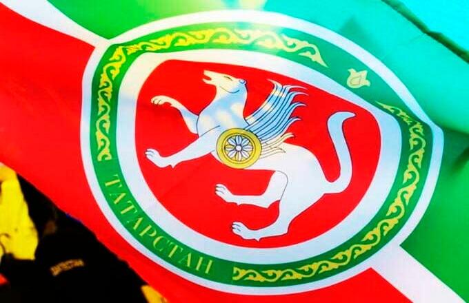 den-gerba-respubliki-tatarstan