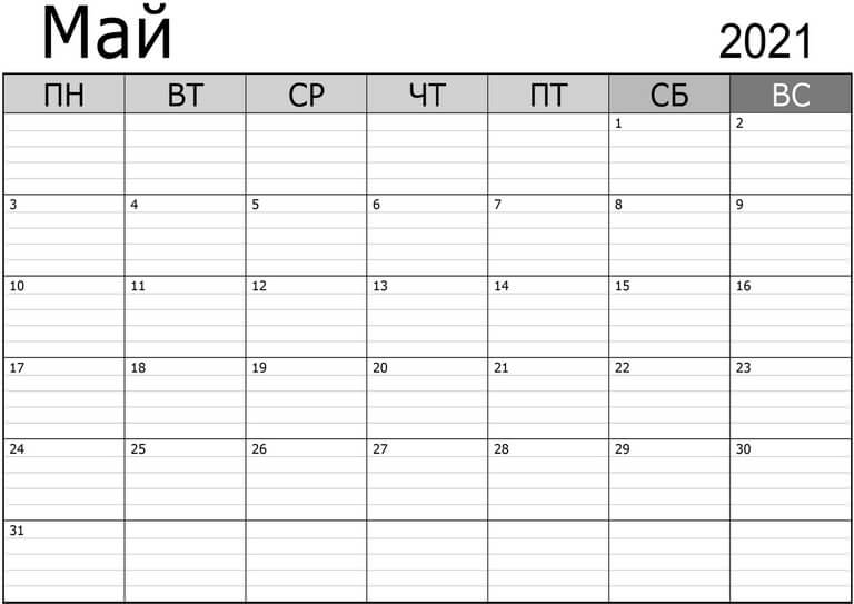 kalendar-na-maj-2021
