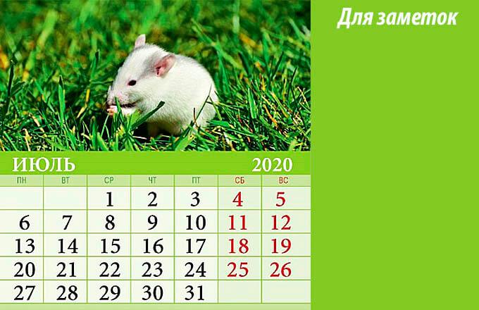 kalendar-na-ijul