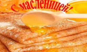 prazdnik-maslenica