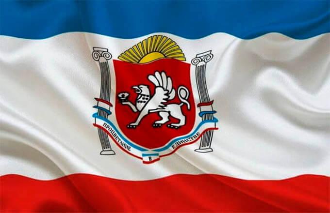 den-gosudarstvennogo-flaga-i-gerba-respubliki-кrym