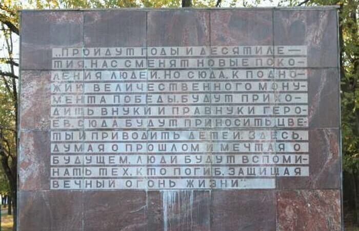 granitnaja-stela-s-citatoj