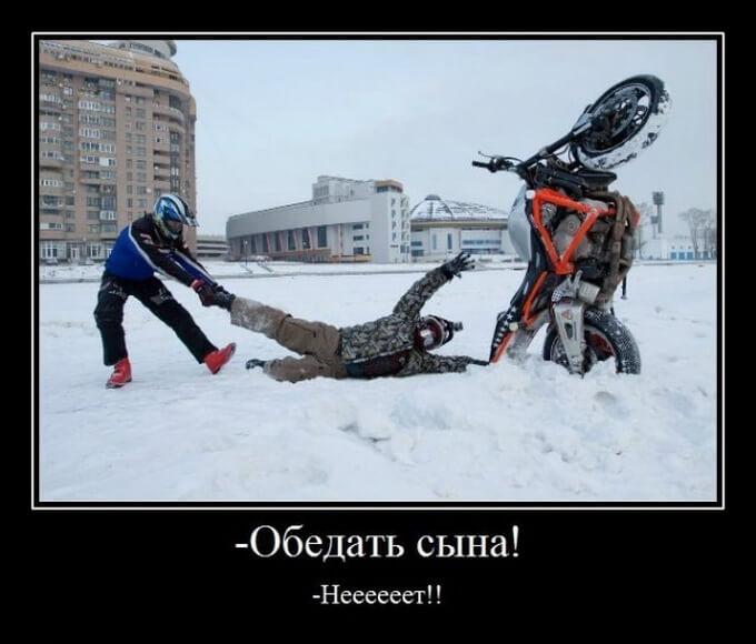kartinka-ko-dnju-motociklista_3