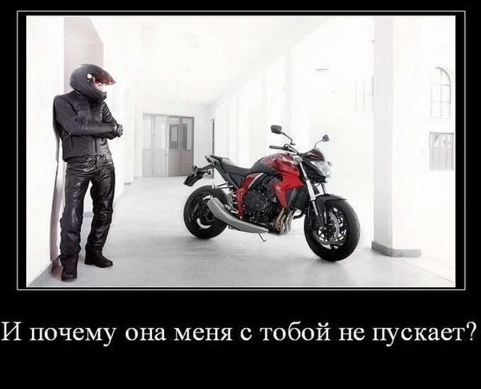 kartinka-ko-dnju-motociklista_6