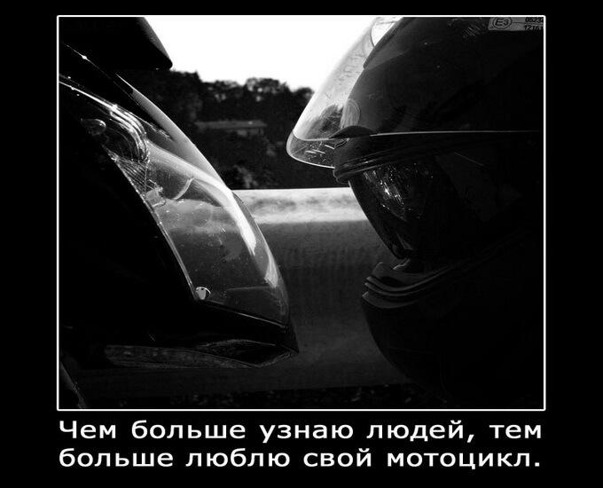 kartinka-ko-dnju-motociklista_8