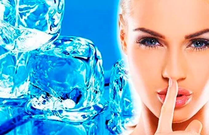 kubiki-l'da-dlja-lica-otzyvy-kosmetologov