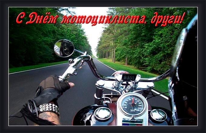 otkrytka-s-dnjom-motociklista_4