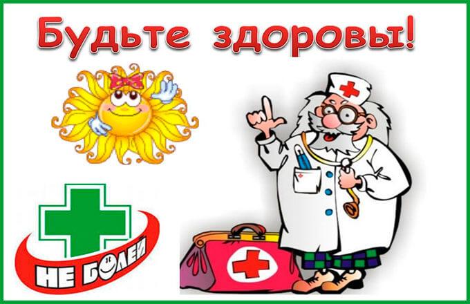 profilaktika-orvi-i-grippa