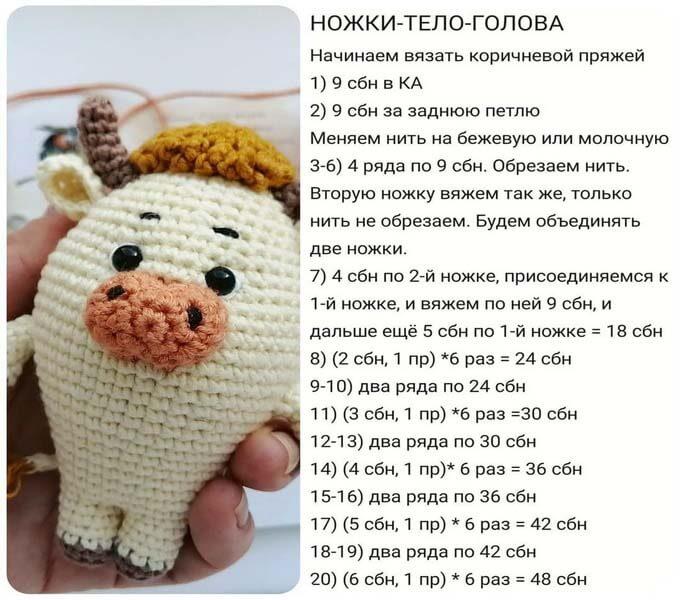kak-svjazat-bychka-krjuchkom_1