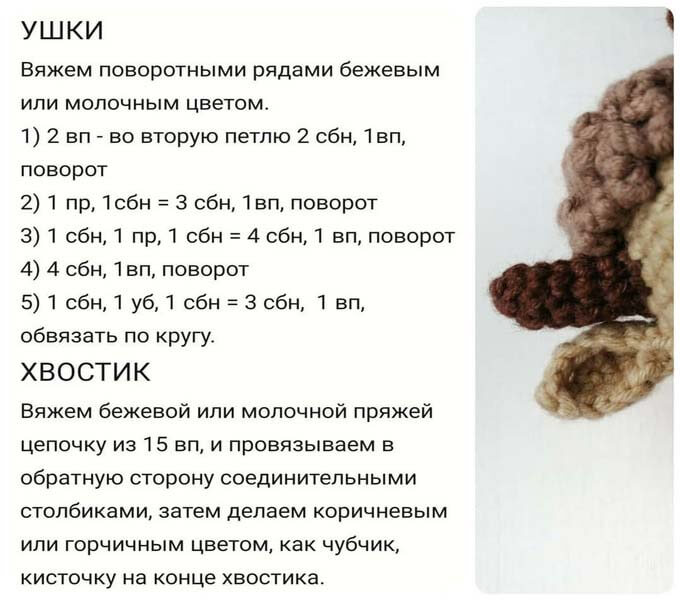 kak-svjazat-bychka-krjuchkom_4