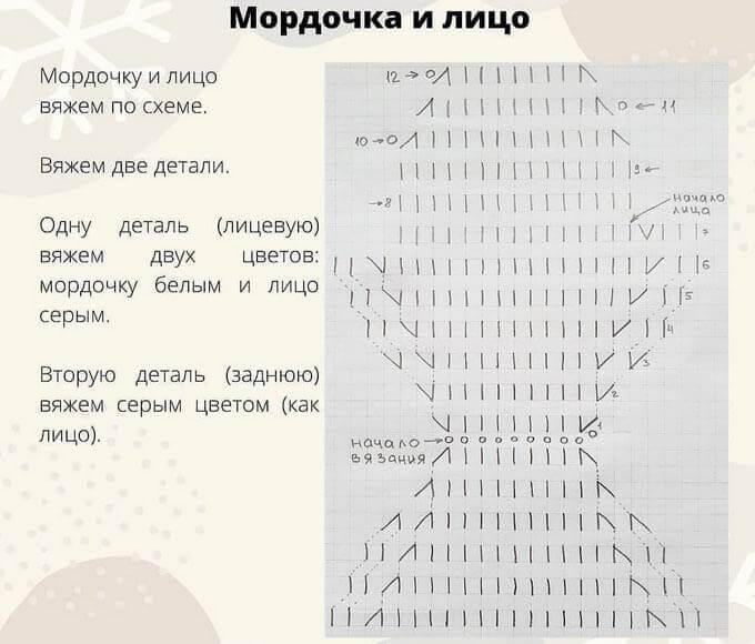 magnit-bychok-krjuchkom-mk_5