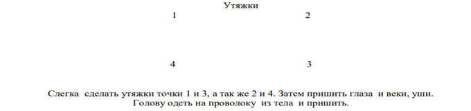 mk-korova-amigurumi-na-butylku_12
