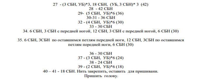 mk-korova-amigurumi-na-butylku_15