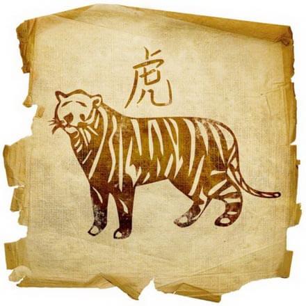goroskop-dlja-tigra