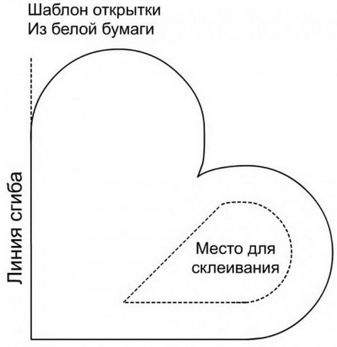 objomnaja-dvuhcvetnaja-valentinka-shablon1