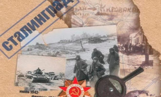 stalingradskaja-bitva