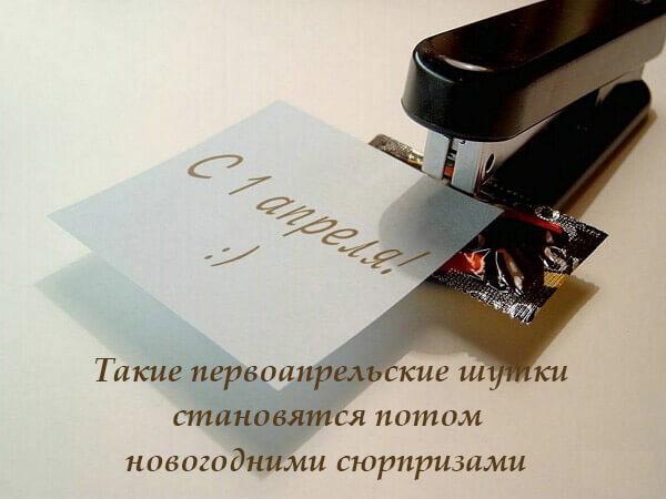 kartinki-na-den-smeha_11