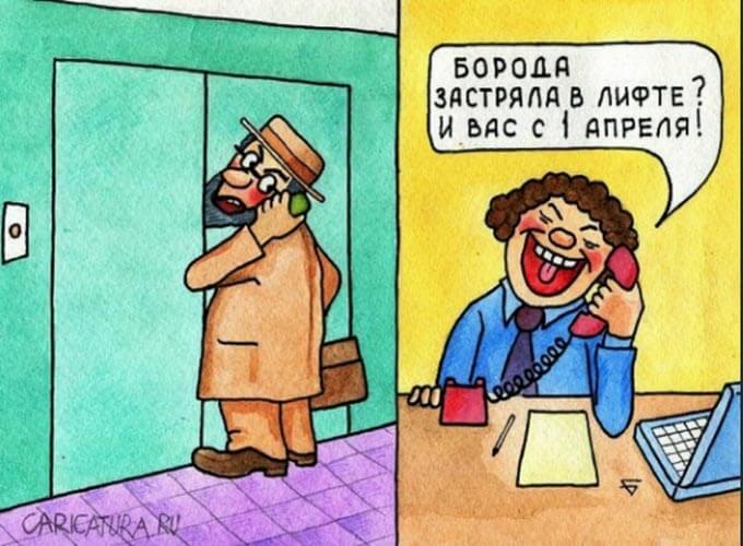 kartinki-na-den-smeha_4