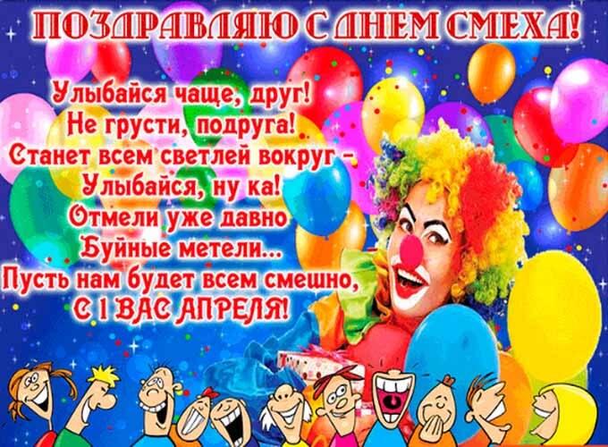 kartinki-s-1-aprelja-s-nadpisjami_5