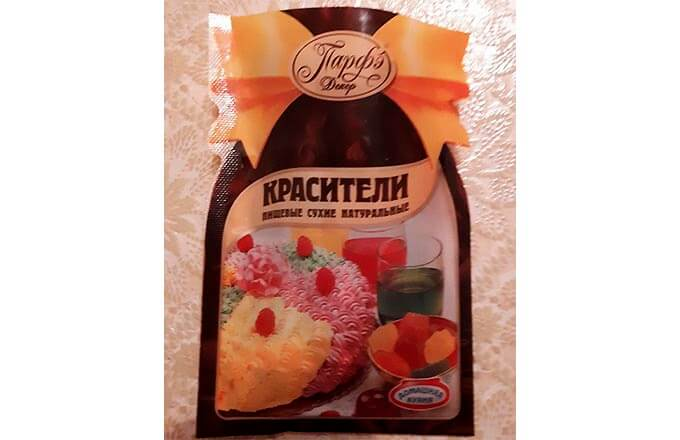 pishhevoj-krasitel-parfje