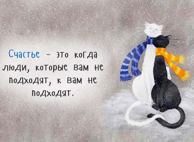 pozitivnye-kartinki-pro-schaste_15