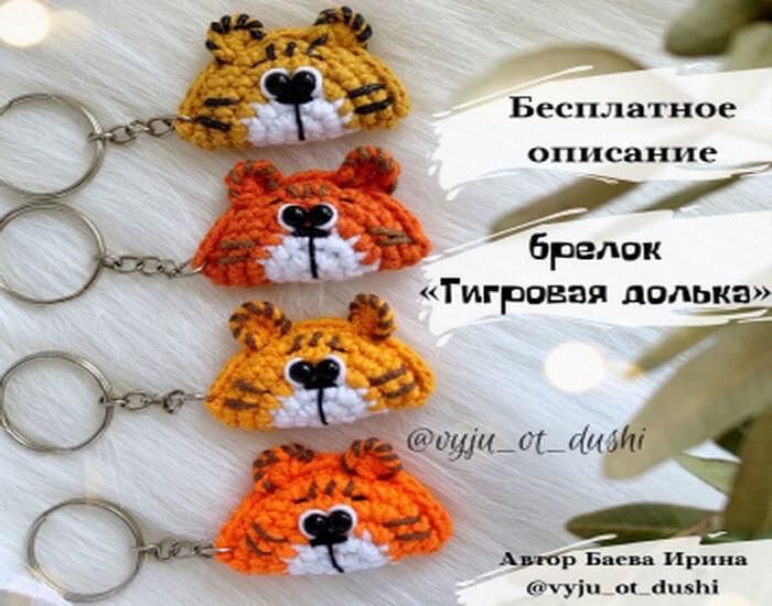 tigr-brelok-krjuchkom
