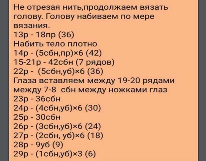 tigr-krjuchkom-iz-pljushevoj-prjazhi_5