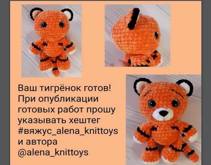 tigr-krjuchkom-iz-pljushevoj-prjazhi_8