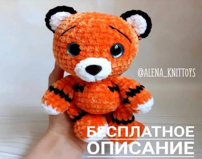 tigr-krjuchkom-simvol-2022